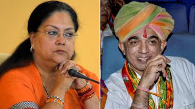 Jhalrapatan Vidhan Sabha Election Results Live News Updates: Vasundhara Raje Wins in Her Constituency but Loses Her Chief Minister's Throne to Congress