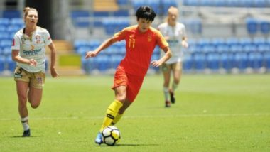 Fifa 2020 Schedule.Fifa U 17 Womens World Cup 2020 Latest News Information