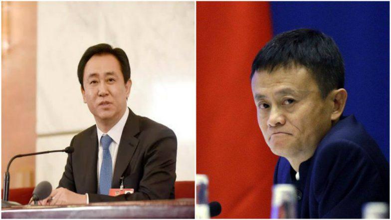 Property Titan Xu Jiayin Overtakes Jack Ma as China's Richest Man