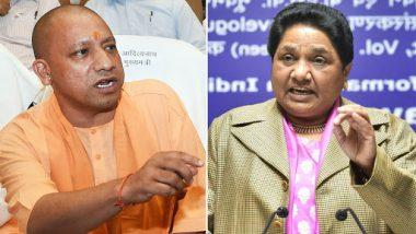 Bulandshahr Mob Violence: Mayawati Slams Yogi Adityanath Govt, Says Law and Order Failed Under BJP Rule