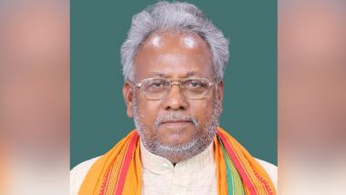 Allocate House to Lord Ram Under Pradhan Mantri Awas Yojana, BJP MP Hari Narayan Rajbhar Tells to Ayodhya DM