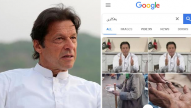 Google Search For 'Beggar' Shows Imran Khan; Pakistan Punjab Assembly Wants to Summon Search Giant CEO Sundar Pichai