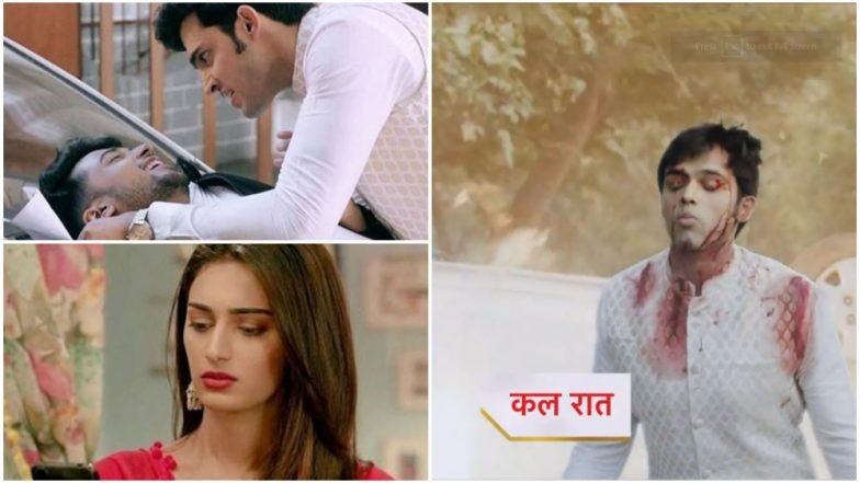 Kasautii Zindagii Kay 2 December 6, 2018 Written Update Full Episode: Anurag Gets Naveen Babu's Marriage Certificate, Will He Confess His Love For Prerna Now?