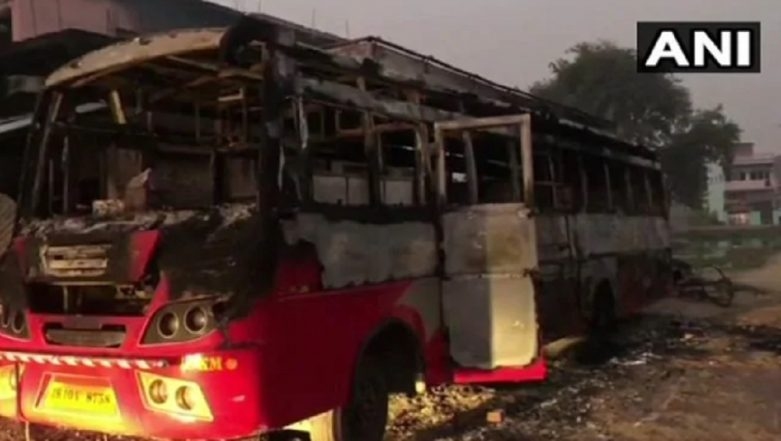 Aurangabad Attack: Maoist Pamphlets Say BJP MLC Was Targeted For Dishonouring 'Money Deal' After Demonetisation
