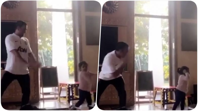 MS Dhoni Shakes a Leg With Ziva; Watch the Adorable Video!