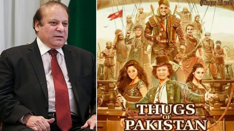 Former Pakistan PM Nawaz Sharif Sentenced to 7 Years of Jail in Al-azizia Case:  Twitterati Welcome the Judgement with Funny Memes
