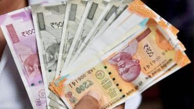 50 Rupee Note – Latest News Information updated on December