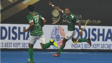 Pakistan vs Belgium, 2018 Men's Hockey World Cup Match Free Live Streaming and Telecast Details: How to Watch PAK vs BEL HWC Match Online on Hotstar and TV Channels?