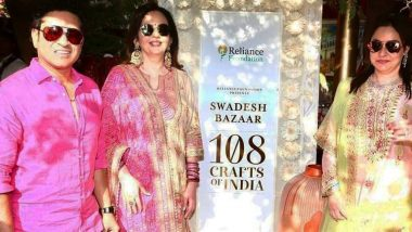 Swadesh Bazaar: Know All About This Unique Concept at Isha Ambani-Anand Piramal Wedding; View Pics of Celebs Attending the Event