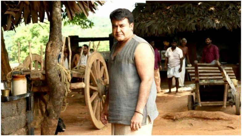 It's just the bullying of fans; mohanlal is not the first.