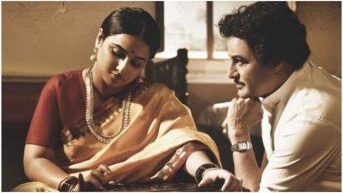 Vidya Balan's Look in Nandamuri Balakrishna's NTR Biopic Revealed!