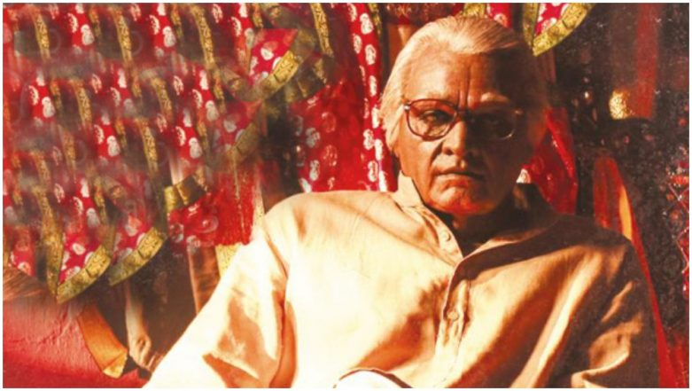 Seethakaathi Movie Review: Vijay Sethupathi's 25th Film Gets Positive Reviews From Critics