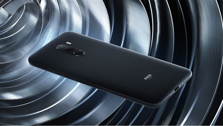 Xiaomi Launches Poco F1 Armoured Edition With 6GB RAM & 128GB Storage; Priced in India at Rs 23,999
