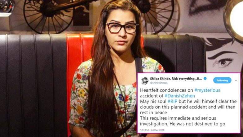 Shilpa Shinde Calls Danish Zehen's Accident Mysterious; Calls For 'Immediate' and 'Serious' Investigation