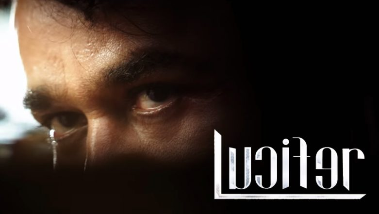Lucifer Teaser: Mohanlal is The Devil's Incarnate in Prithviraj Sukumaran's Directorial Debut - Watch Video