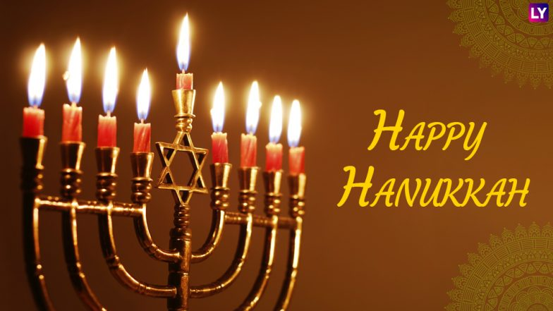 Hanukkah 2018 Wishes: WhatsApp Messages & Stickers, GIF Images, SMS, Facebook Status & Happy Hanukkah Photos to Wish on The Jewish Festival of Lights