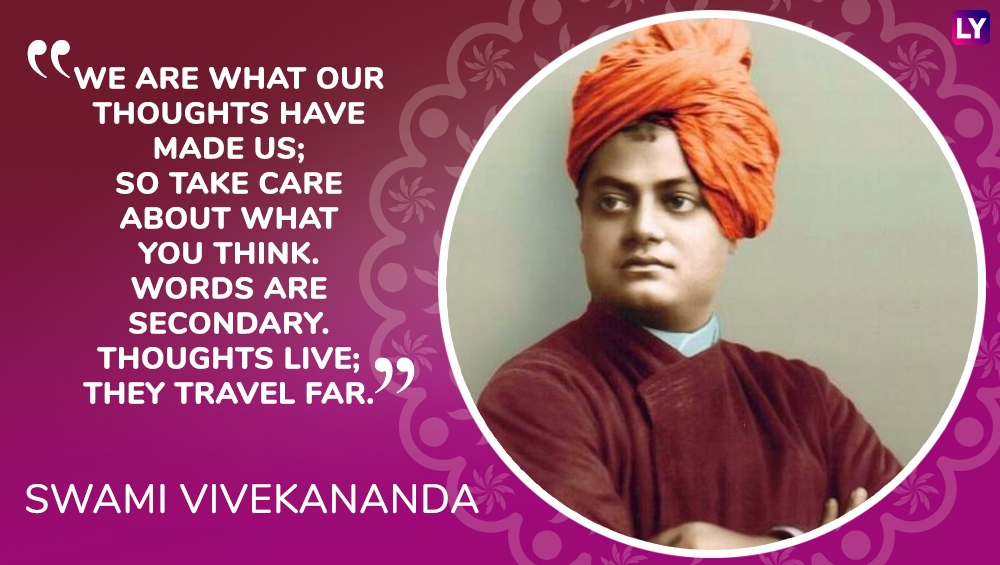 Swami Vivekananda Jayanti 2019 Quotes 6 Inspirational Sayings By