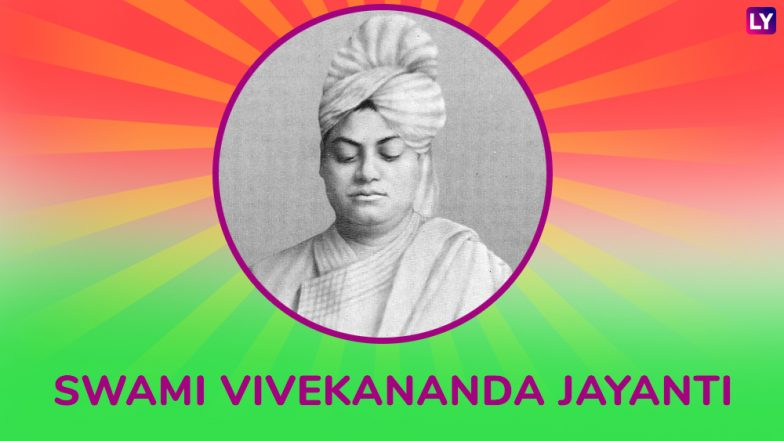 Swami Vivekananda Jayanti 2019 Quotes: 6 Inspirational Sayings by the Great Indian Philosopher on His 156th Birth Anniversary