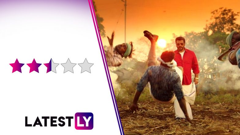 Viswasam Movie Review: Ajith Kumar And Nayanthara's Mawkish Family Drama Can Only Be Handled Once