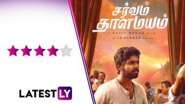 Sarvam ThaalaMayam Movie Review: GV Prakash, Nedumudi Venu's Performances, AR Rahman's Lilting Score Bowl You Over in This Rajiv Menon Film