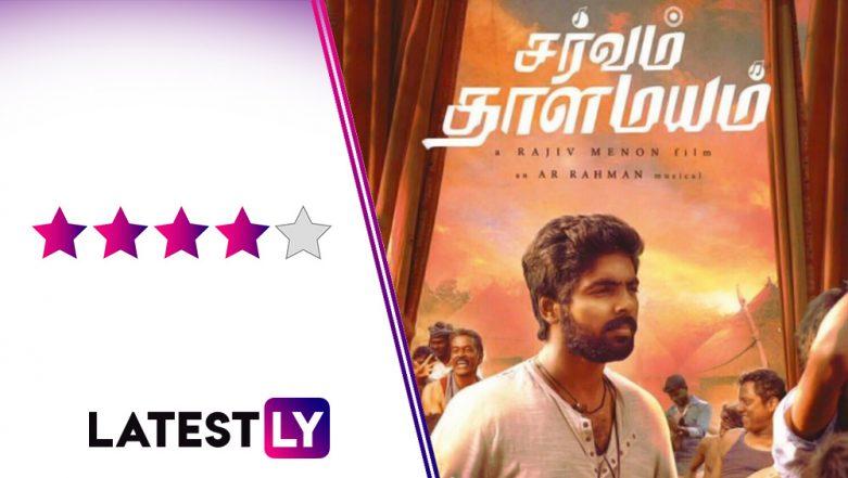 Sarvam ThaalaMayam Movie Review: GV Prakash, Nedumudi Venu's Performances, AR Rahman's Lilting Score Bowl You Over in This Rajiv Menon Film
