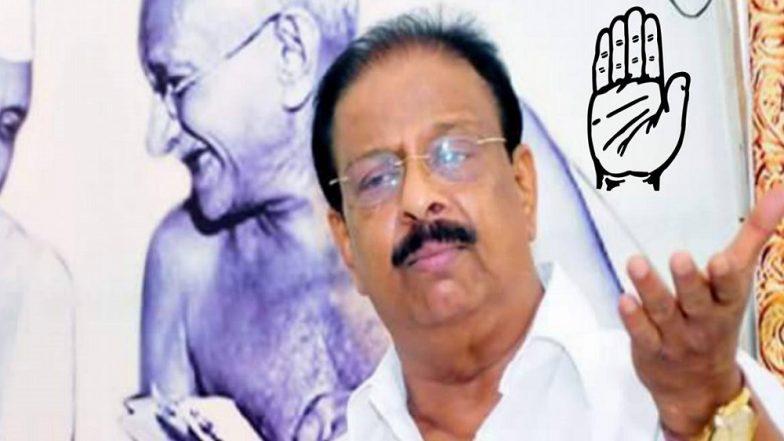 Kerala Congress Leader K Sudhakaran Tenders Apology For His Sexist Remark Calling CM Pinarayi Vijayan 'Worse Than Woman'