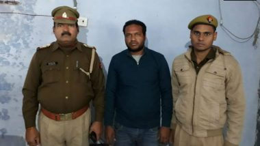 Shikhar Aggarwal, Accused in Murder of Inspector Subodh Kumar Singh, Arrested