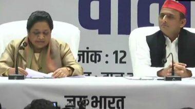 Lok Sabha Elections 2019: Akhilesh Yadav, Mayawati to Hold 11 Joint Rallies from April 7, Check Venue and Place