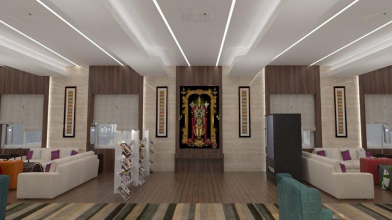 'Atithi': Railways to Inaugurate Premium Lounge For Balaji Temple Devotees at Tirupati Station, View Pictures