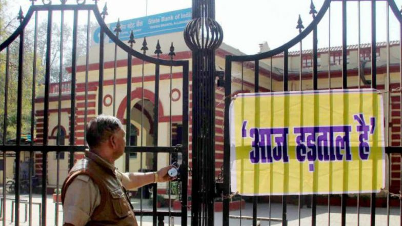 Bank Strike on January 8 and 9, 2019: Employees to Observe 2-Day Hartal, ATM Transactions to Be Affected