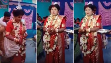 This Bengali Bride Breaking Stereotypes by Saying 'You Can Never Repay Parents' Debts' During Wedding Ritual Wins Internet's Heart (Watch Video)