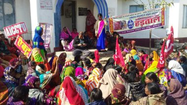 Bihar Rasoiya Strike: Mid-Day Meal Cooks Continue Protests For Wage Hike, School Attendance Hit