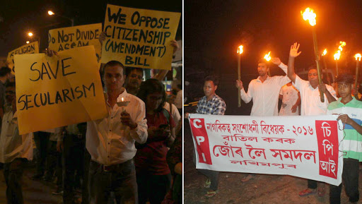 Students' bodies protesting against Citizenship (Amendment) Bill, 2016 in Aizwal and Guwahati on Wednesday. | Image Courtesy: Facebook
