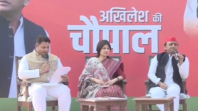 Uttar Pradesh: SP-BSP Alliance Will Knock Out BJP in Lok Sabha Elections 2019, Says Akhilesh Yadav, Watch Video