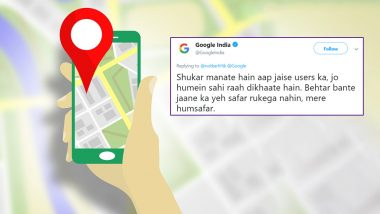 Twitter User's Concern Over Google Maps Feature Goes Viral, Google India Replies With a Cheeky Shayari, Check Funny Tweets