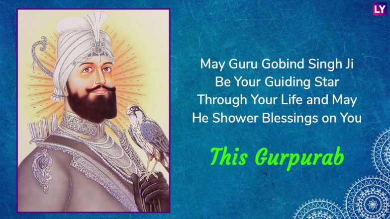 Guru Gobind Singh Jayanti 2019 Wishes: WhatsApp Stickers, Hike Messages, GIF Image Greetings, SMS, Facebook Quotes to Wish on Prakash Parv