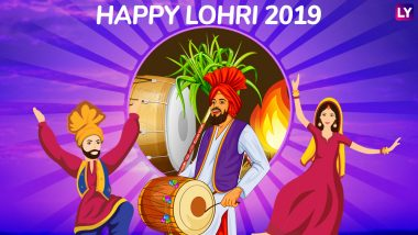 Lohri Images & HD Wallpapers for Free Download Online: Wish Happy Lohri 2019 With Beautiful GIF Greetings & WhatsApp Sticker Messages
