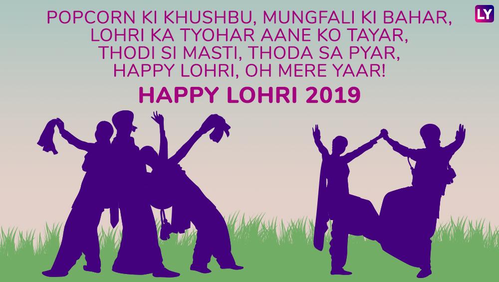 Lohri 2019 Wishes in Punjabi: WhatsApp Stickers, GIF ...