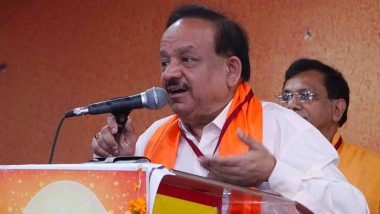 Bharat Mata Mantralaya Can be New Name For Earth Sciences Ministry, Says Dr Harsh Vardhan