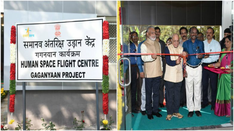 India: ISRO Unveils Human Space Flight Centre in Bengaluru