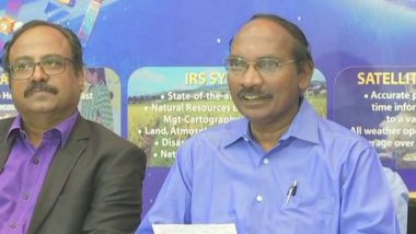 ISRO Chairman K Sivan Presented With Dr APJ Abdul Kalam Award By Tamil Nadu Government