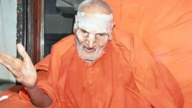 Siddaganga Mutt Seer Sri Shivakumara Swamiji Death