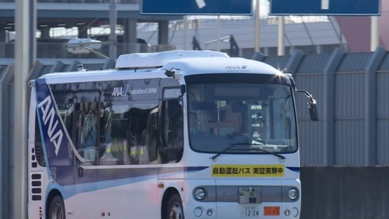 Japan Tests Driverless Buses at Haneda Airport! (Watch Video)