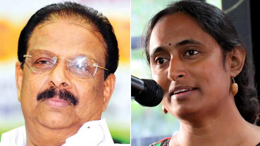 Sexist Remark By Kerala Congress Leader K Sudhakaran: 'Pinarayi Vijayan Worse Than A Woman'