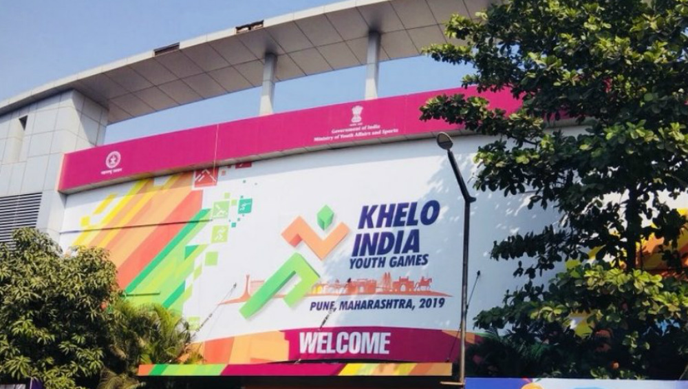 Khelo India Youth Games: Aim to Win Medal in All KIYG Events, Says Cyclist Alena Reji