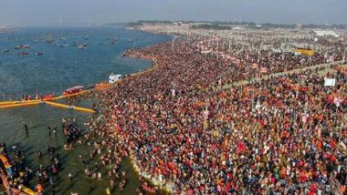 Kumbh Mela 2019 in Prayagraj Enters Guinness Book of World Records for Largest Crowd Management, Sanitation Drive
