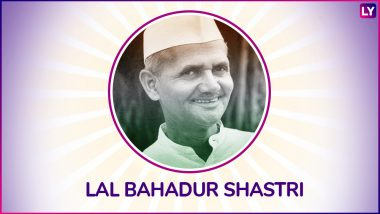 Lal Bahadur Shastri Jayanti 2020 Images & HD Wallpapers For Free Download Online: WhatsApp Stickers, Quotes, SMS, GIF Greetings and Messages to Wish On His 116th Birth Anniversary
