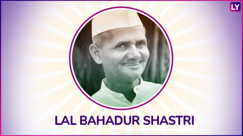 Lal Bahadur Shastri 53rd Death Anniversary: Inspirational Quotes From India's Second Prime Minister That Still Ring True Today!