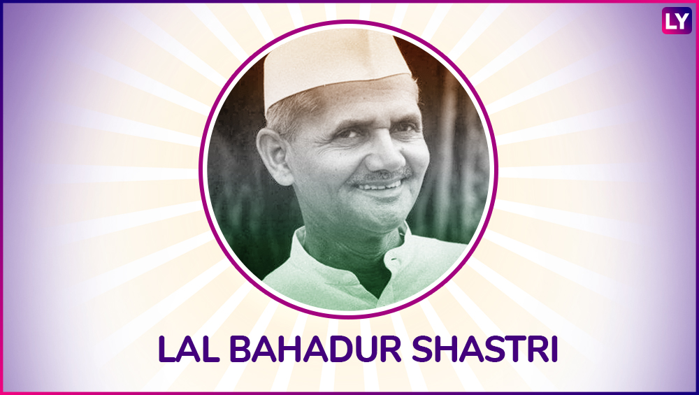 Lal Bahadur Shastri Jayanti 2019 Wishes & Images: WhatsApp Stickers, Quotes, SMS, GIF Greetings and Messages to Celebrate His 115th Birth Anniversary