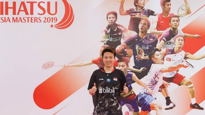 Indonesia Masters 2019: Shuttler Liliyana Natsir Bids Farewell in Last International Appearance